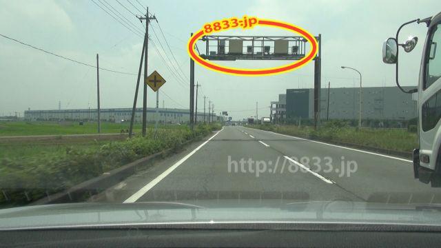 埼玉県 国道254号線 オービス