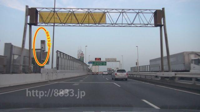 東京都 首都高速中央環状線 オービス