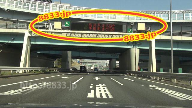 東京都 首都高速湾岸線 オービス