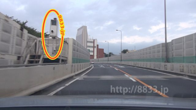 神奈川県 首都高速神奈川2号三ツ沢線 オービス