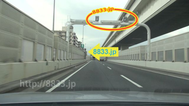 神奈川県 首都高速神奈川3号狩場線 オービス