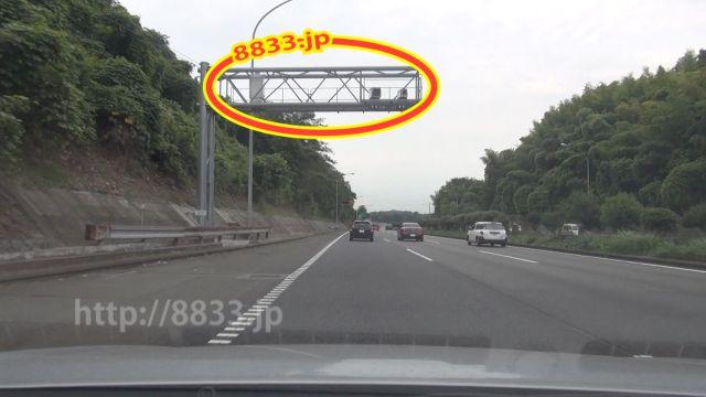 神奈川県 第三京浜道路 オービス