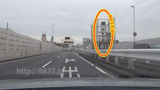 東京都 首都高速神奈川1号横羽線 オービス