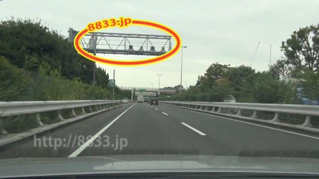 東京都 首都高速1号羽田線 オービス