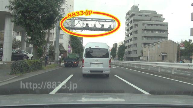 東京都 国道466号線(環八通り) オービス