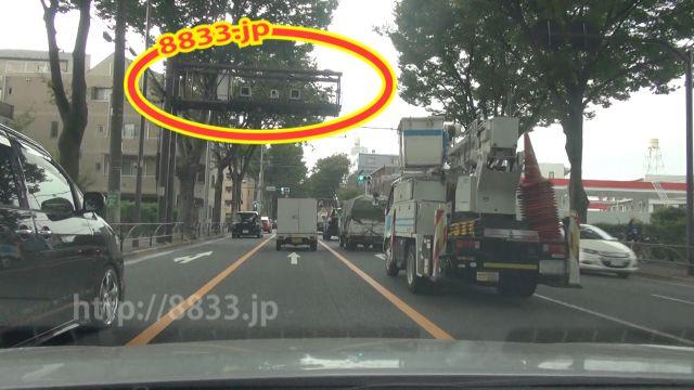 東京都 国道20号線 オービス