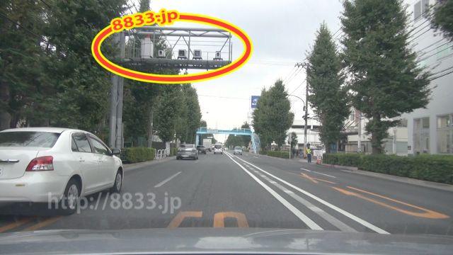 東京都 都道29号線(新奥多摩街道) オービス
