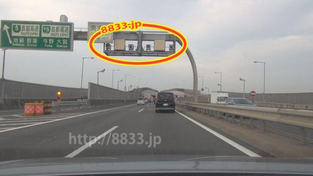 埼玉県 東京外環自動車道 オービス