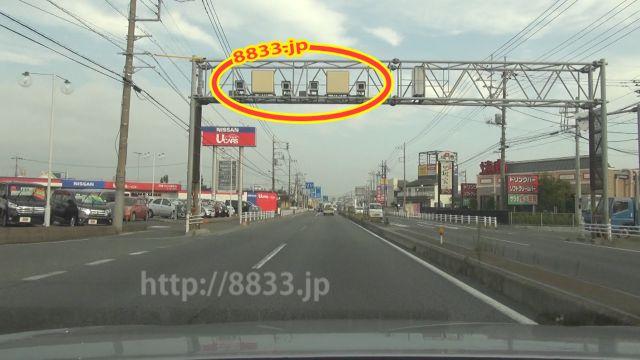 埼玉県 国道4号線 オービス