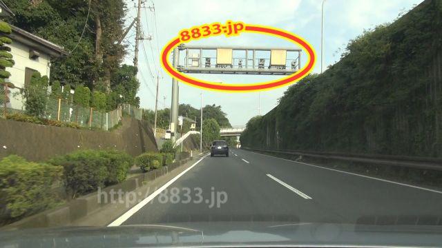 埼玉県 国道122号線(岩槻街道) オービス
