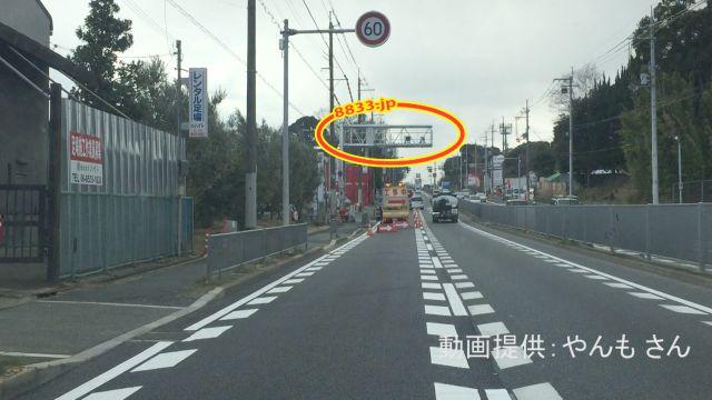 大阪府 国道309号線 オービス