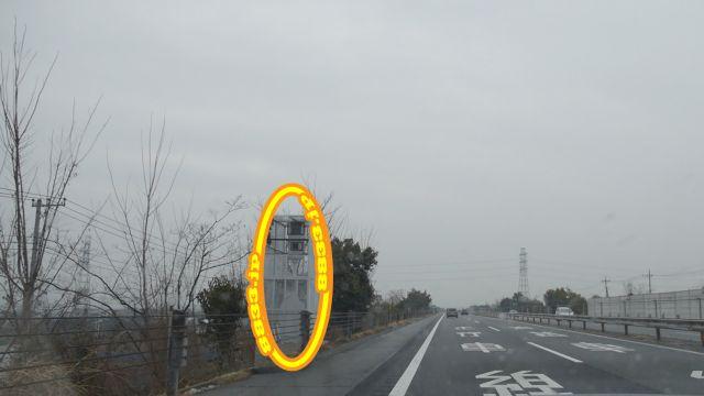 山梨県 中央自動車道 オービス