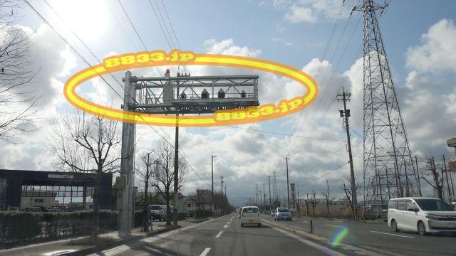 福井県 国道416号線(藤島通り) オービス