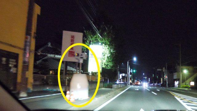埼玉県 県道115号線 オービス