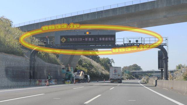 静岡県 新東名高速道路 オービス