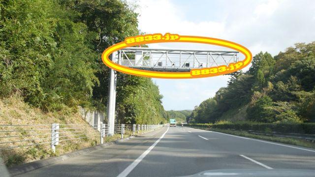 福島県 常磐自動車道 オービス
