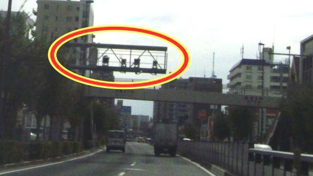 東京都 国道6号線 オービス
