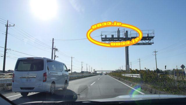 栃木県 国道50号線(佐野バイパス) オービス