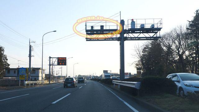 栃木県 国道新4号バイパス オービス