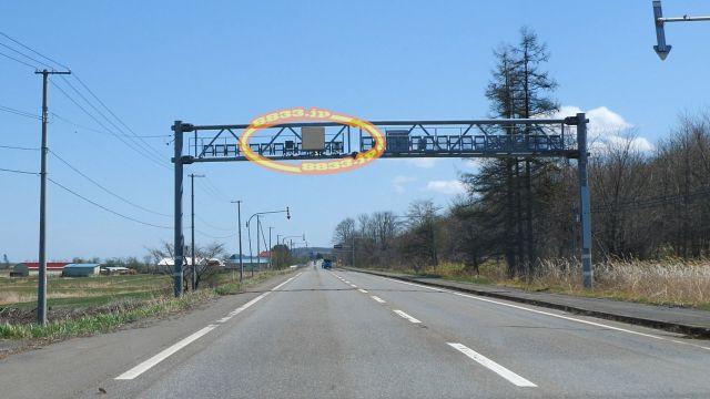 北海道 国道38号線(十勝国道) オービス