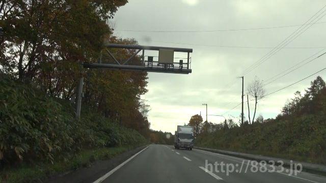 北海道 国道5号線(大沼国道) オービス
