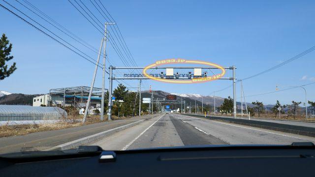 北海道 国道227号線(大野国道) オービス