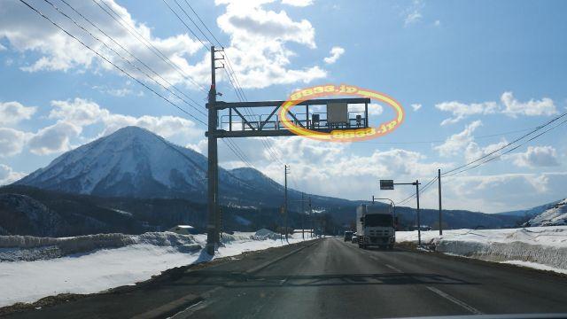 北海道 国道230号線 オービス
