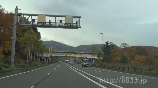 北海道 国道5号線(オロロンライン) オービス