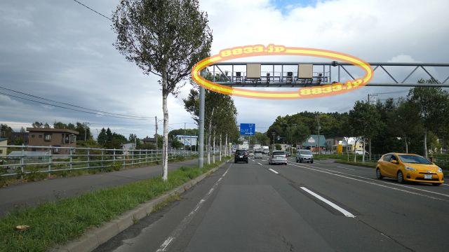 北海道 国道5号線(北5条手稲通) オービス