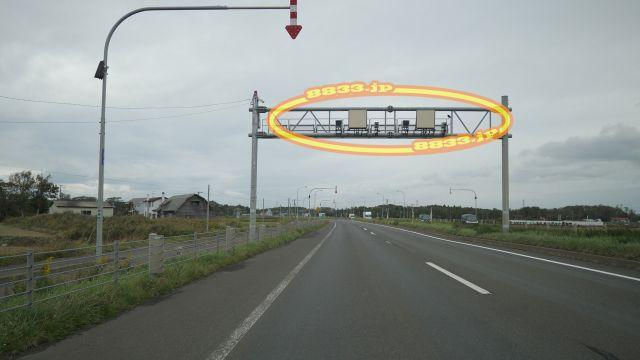 北海道 国道337号線(当別バイパス) オービス