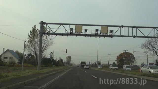北海道 国道12号線(中央国道) オービス