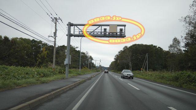 北海道 国道275号線 オービス