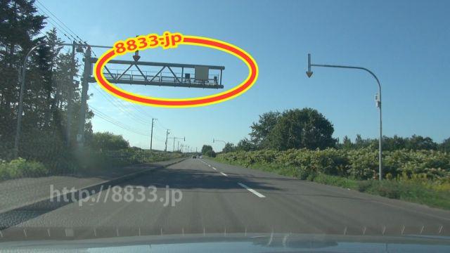 北海道 国道238号線(オホーツクライン) オービス