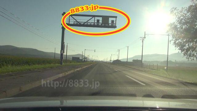 北海道 国道39号線(北見国道) オービス