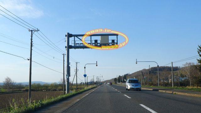 北海道 国道40号線(名寄国道) オービス