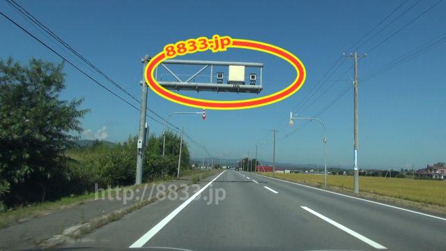 北海道 国道237号線(富良野国道) オービス