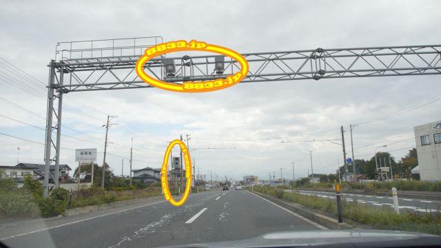 岩手県 国道46号線(秋田街道) オービス