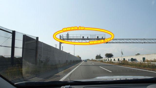 福島県 東北自動車道 オービス
