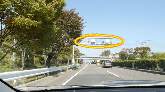 福島県 国道4号線(奥州街道/陸羽街道) オービス
