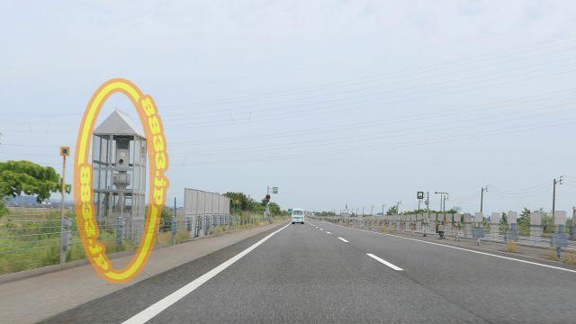新潟県 関越自動車道 オービス