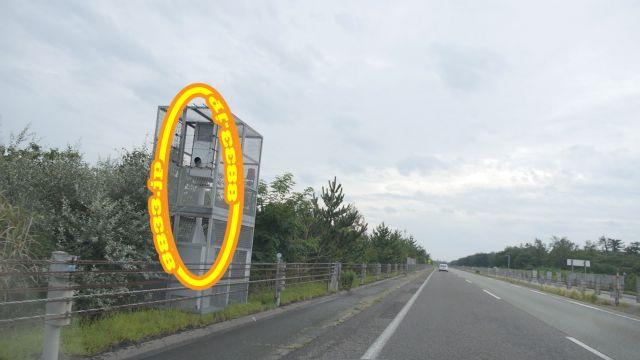 新潟県 北陸自動車道 オービス