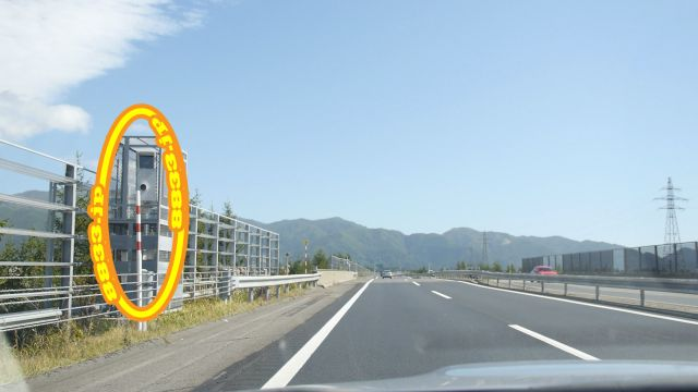 福島県 磐越自動車道 オービス