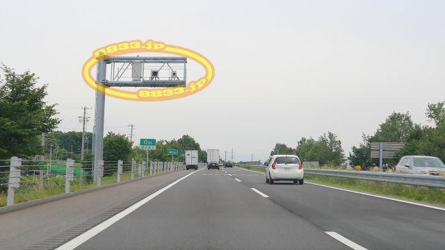 長野県 上信越自動車道 オービス