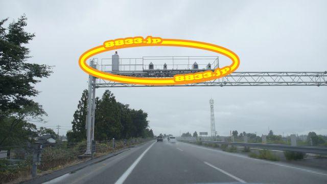 富山県 北陸自動車道 オービス