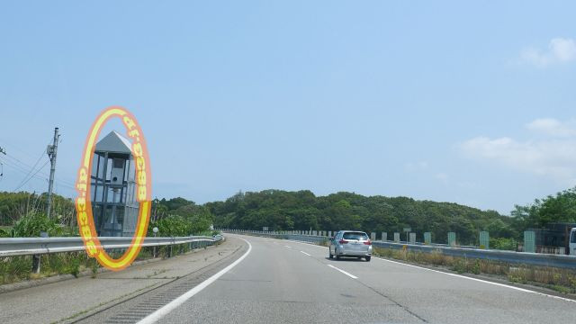 石川県 北陸自動車道 オービス