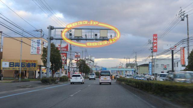 愛媛県 国道196号線(松山北条バイパス) オービス