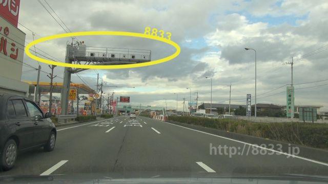 徳島県 国道11号線(吉野川バイパス) オービス
