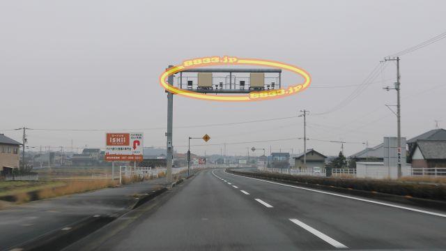香川県 県道10号線(さぬき東街道) オービス