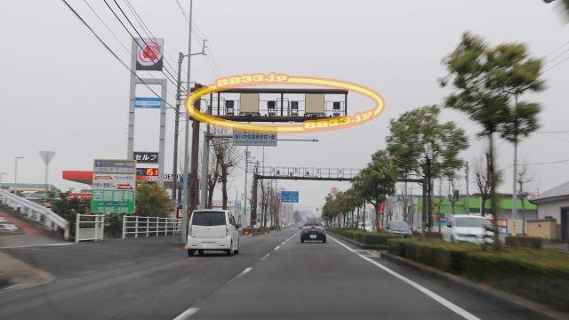 香川県 国道193号線 オービス