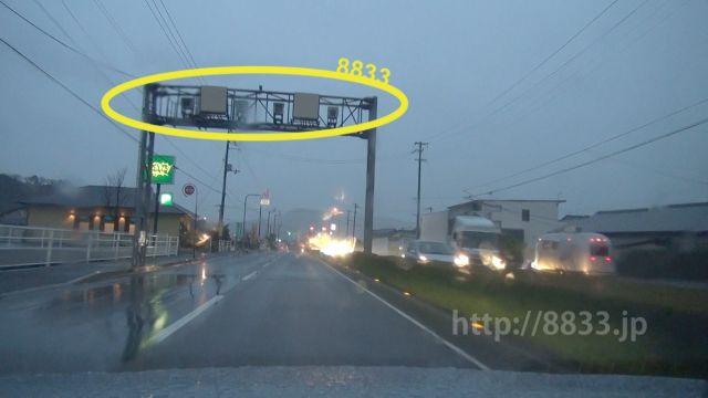 香川県 県道16号線 オービス